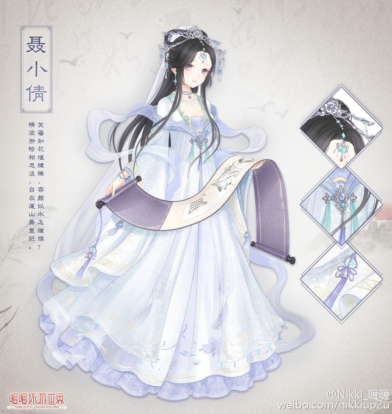 love nikki princess 9