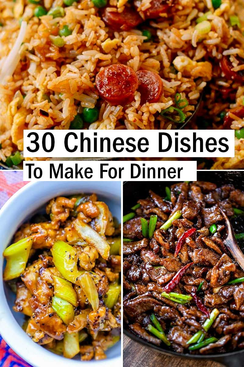 Pin By Heidi On Side Dish Dinner Dishes Chinese Dishes Recipes