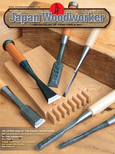 Woodworkers Supply Woodworking Tools There Are Loads Of Beneficial