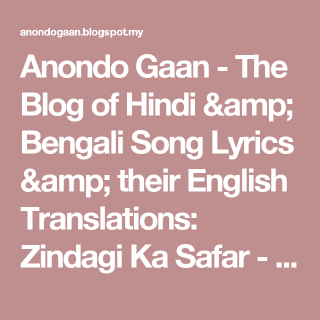 Anondo Gaan - The Blog of Hindi & Bengali Song Lyrics & their ...