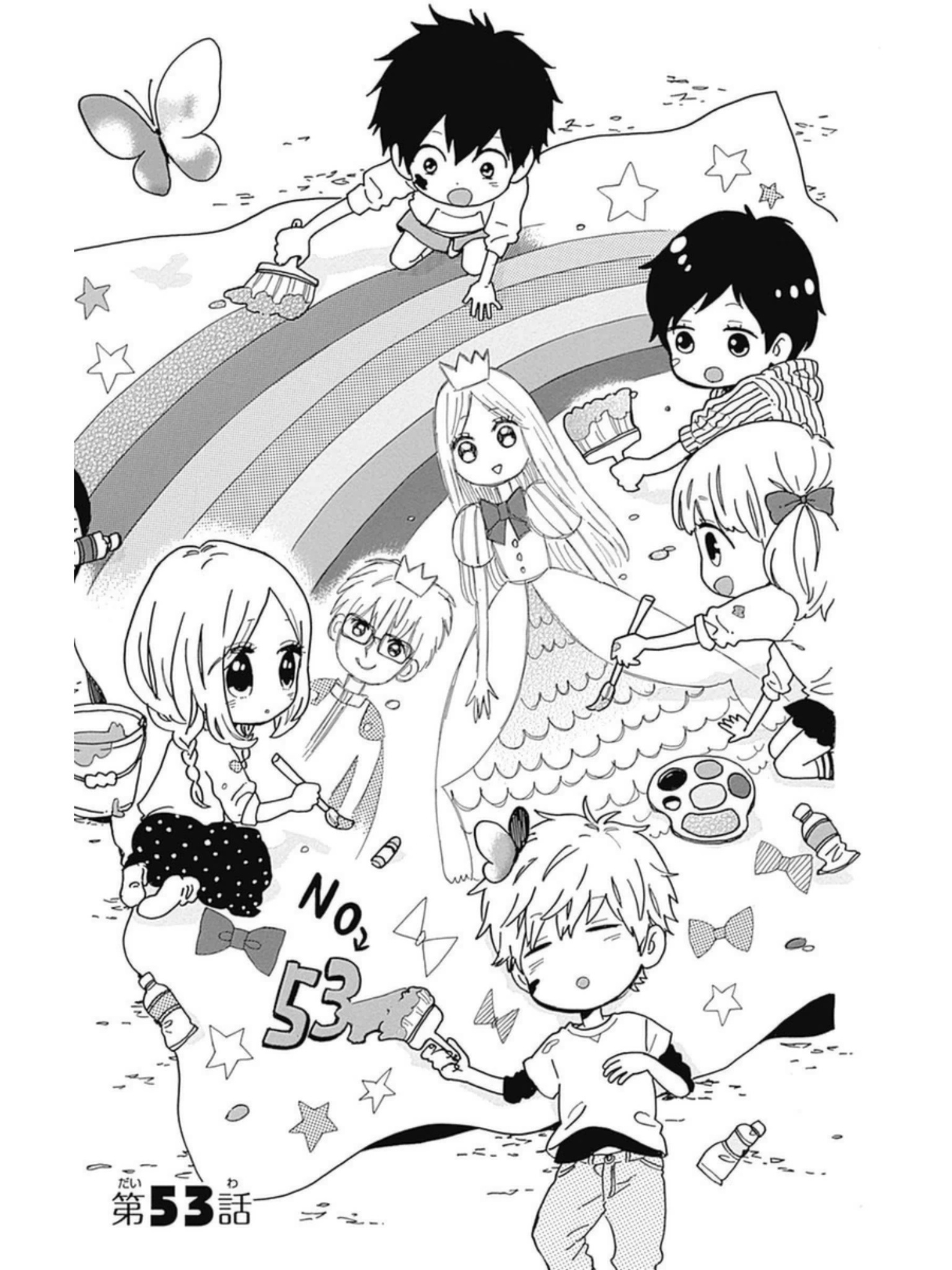 Read manga Hibi Chouchou Ch.053 Read Online online in high