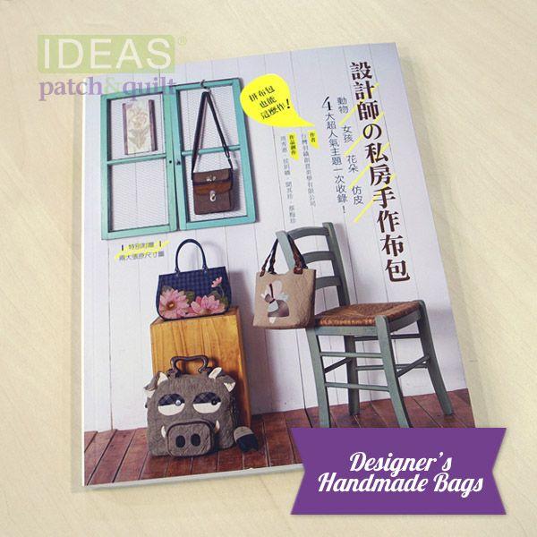EL LIBRO DESIGNER'S HANDMADE BAGS  http://rosapatch.blogspot.com.es/2014/09/el-libro-designers-handmade-bags.html