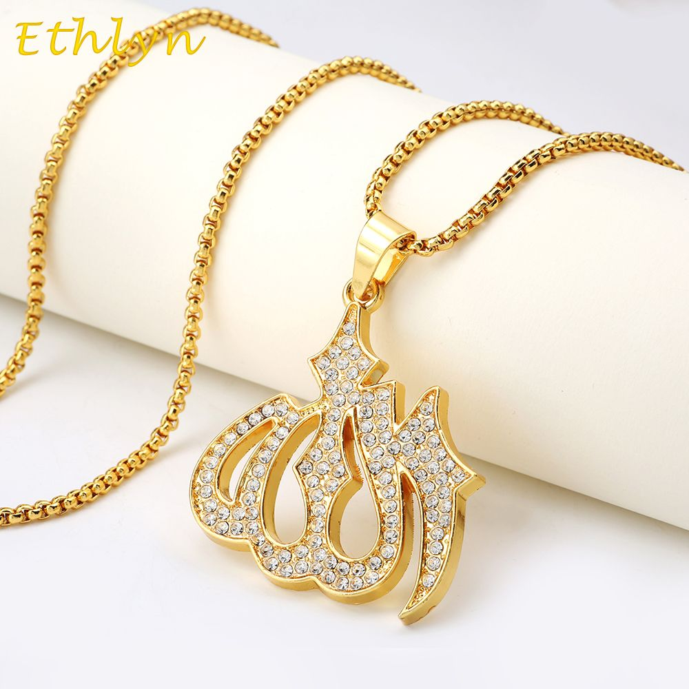 Ethlyn 22k gold plated big allah pendant necklaces unisex ahmed arab ethlyn 22k gold plated big allah pendant necklaces unisex ahmed arab islam mohammad muslim middle eastern mozeypictures Gallery