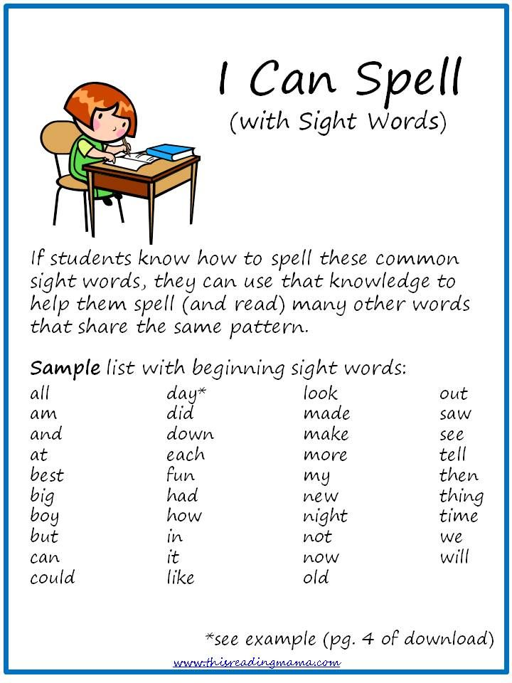 What About Those Irregular Words Sight Words Sight Words