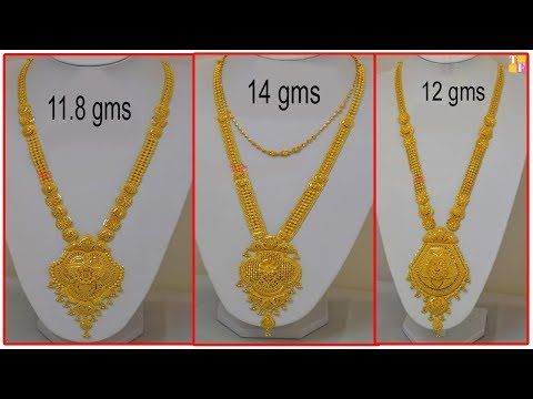 Latest Gold Necklace Designs With Weight Simple Gold Necklaces Designs With Weight And Price Youtube With Images Gold Necklace Designs Gold Necklace Simple