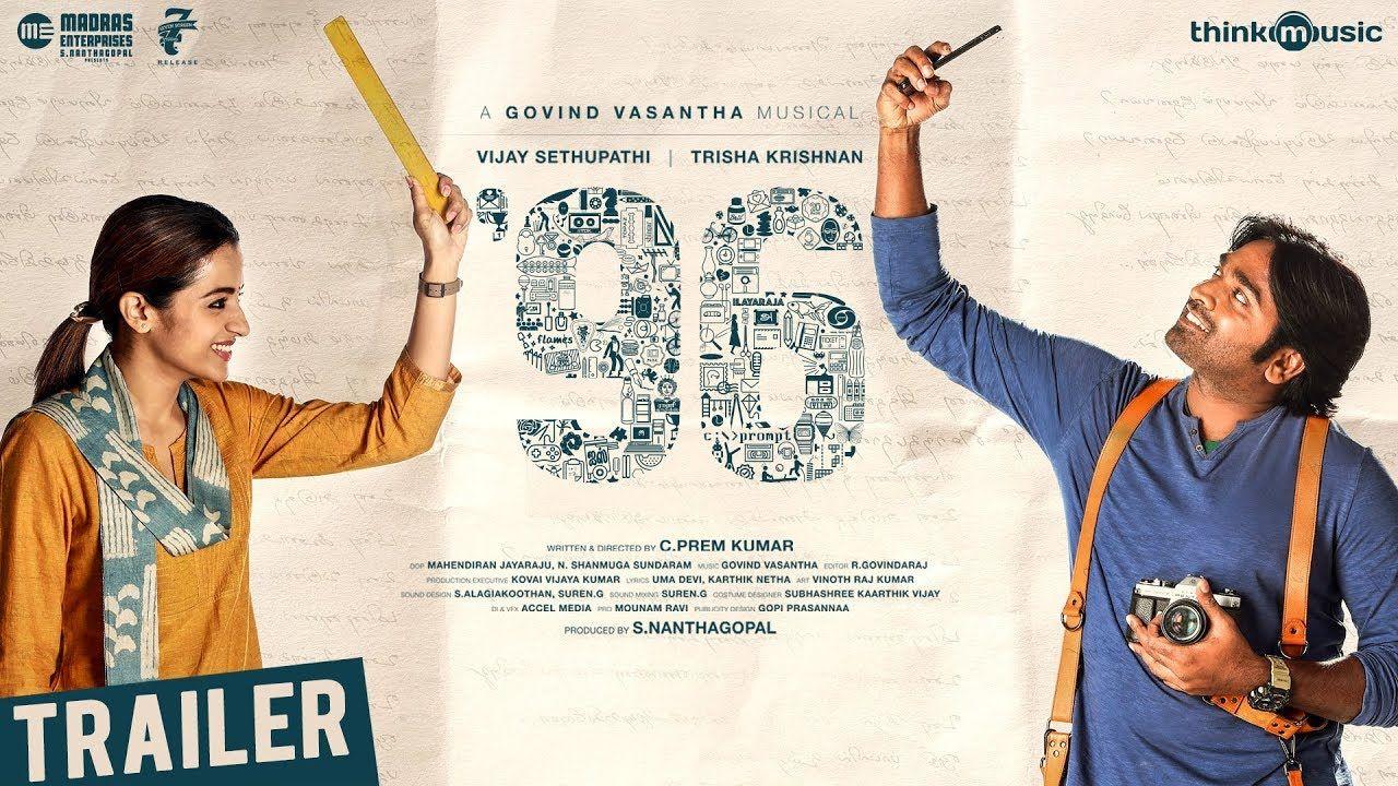 96 trailer vijay sethupathi trisha madras enterprises