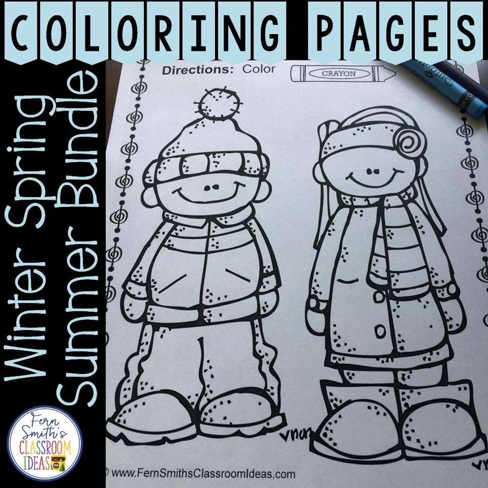 Winter Spring and Summer Coloring Pages Big DISCOUNTED Bundle ...