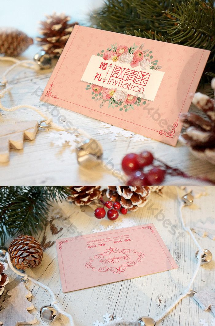 small fresh beautiful romantic wedding invitation wedding