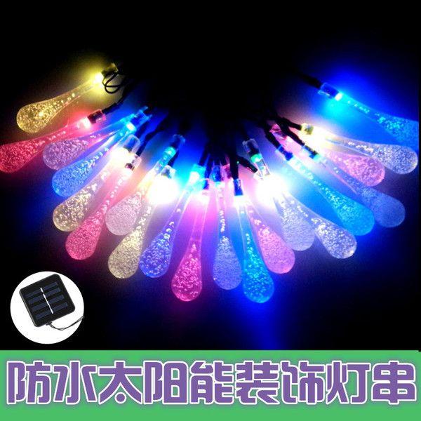 【两件包邮】节日装饰灯串 户外防水花园景观太阳能LED水滴灯串