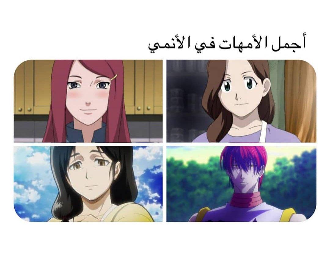 Pin By Mustafa On ميمز انمي Anime Funny Funny Photo Memes Anime Jokes