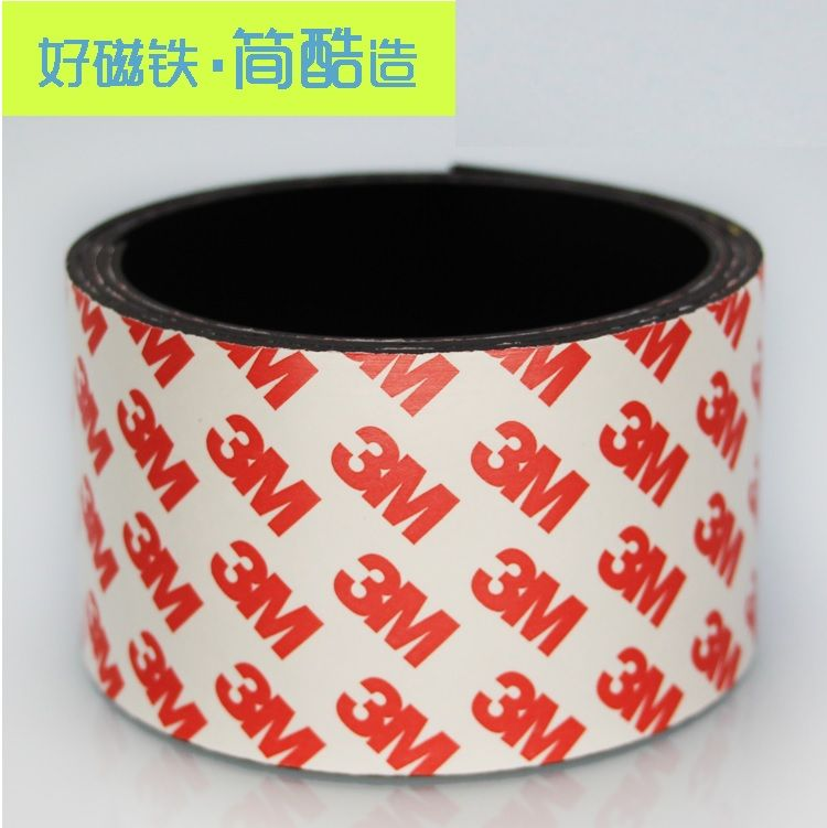 50mm Magnetic Flexible Tape With 3m Glue Back 1 5mm Thickness Magnetic Tape Roll Length 1m Rubber Magnet Flexible Magnet Magnets