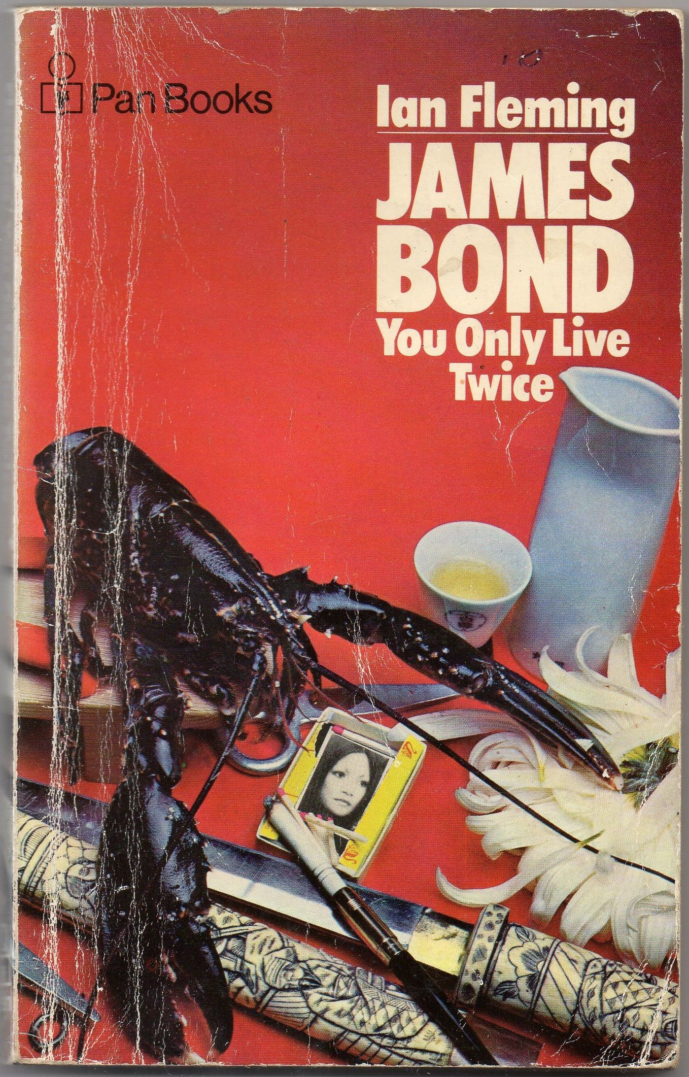 You Only Live Twice 1974 5th Print