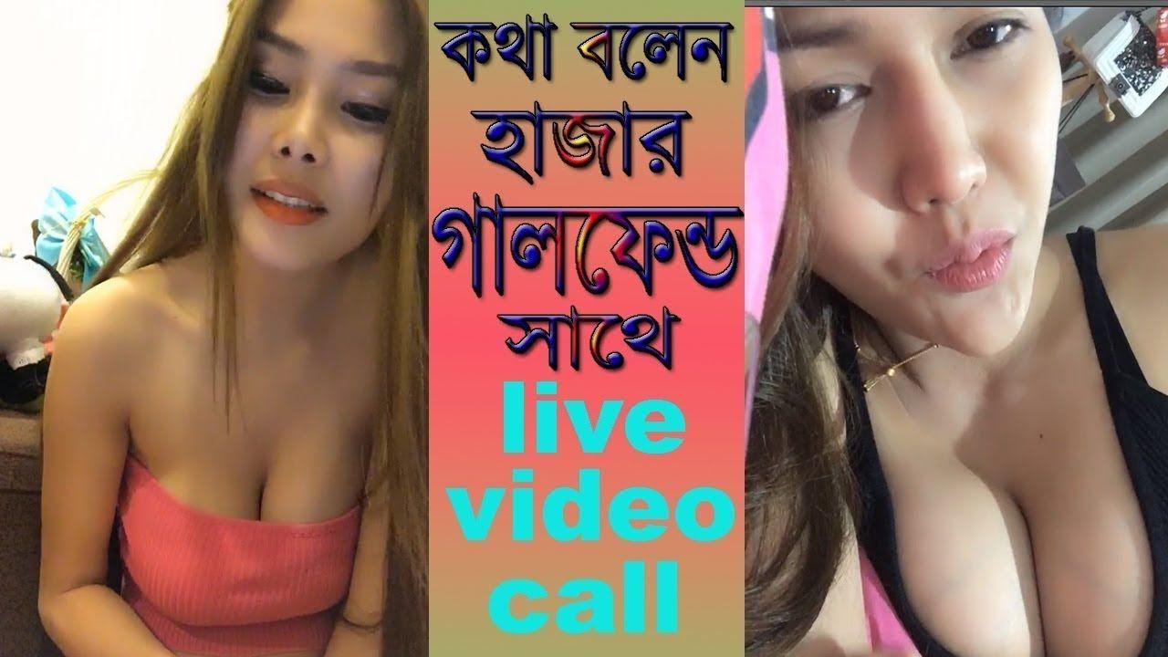 Bigo Live      Youtube-5568