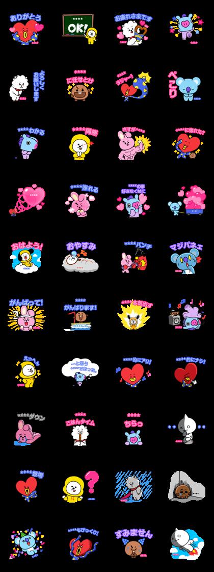 Bt21 Custom Stickers Sticker For Line Whatsapp Android Iphone Ios Korean Stickers Stickers Stickers Sticker Art