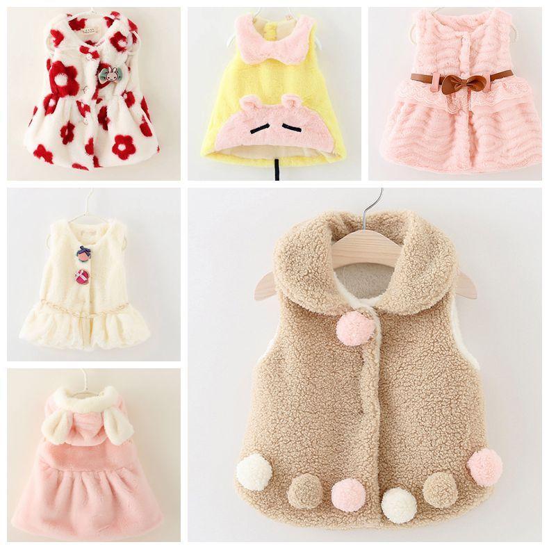 Cheap Muchachas del invierno del otoño ola chaleco abrigo de piel falsa  chaleco ropa los niños 24bad0e1ace