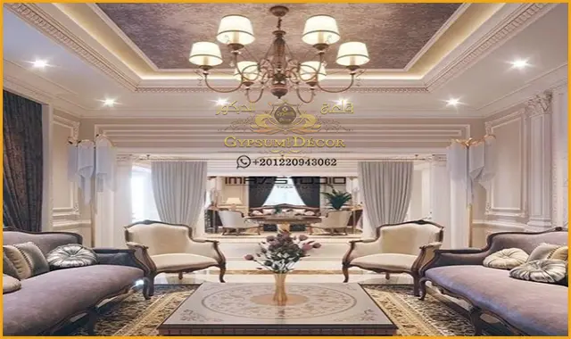 اسقف جبس بلدي 2021 Luxury Furniture Design Luxury Living Room Luxury Living Room Design