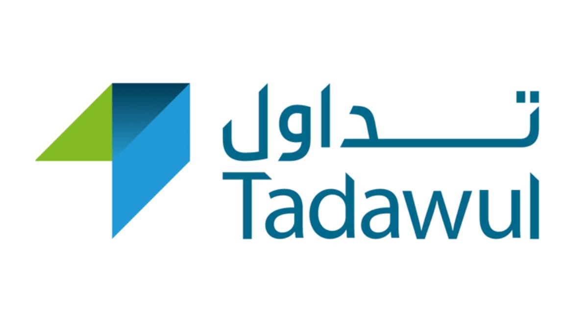 السوق المالية السعودية تداول تعلن عن وظائف مطور برامج رئيسي Gaming Logos Nintendo Wii Logo Nintendo Wii