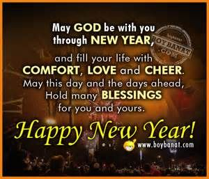 bing inspirational bible quotes with pictures/NEW YEAR - Bing images ...