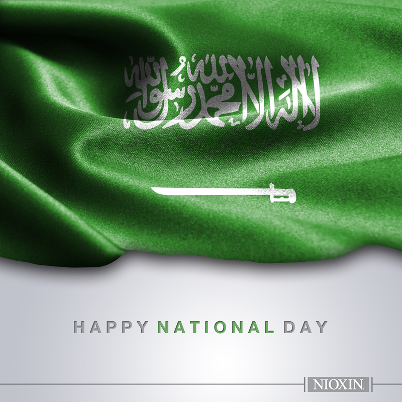 كل عام وانتم بخير بمناسبة اليوم الوطني السعودي Happy Saudi National Day Saudiarabia National Day Happy National Day National Day Saudi