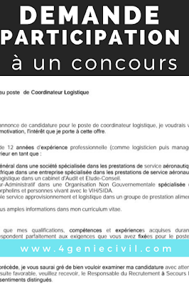 Demande Manuscrite De Participation Au Concours De Recrutement Pdf