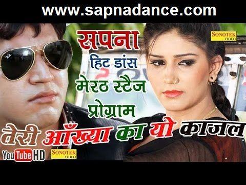 Teri Aakhya Ka Yo Kajal Sapna Dance Video Dance Videos Dance Video