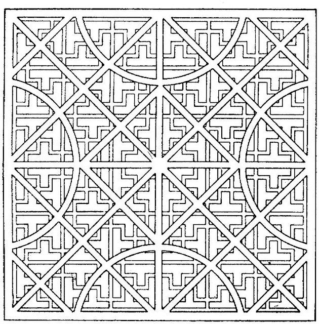 Abstract Shapes Coloring Pages : Hard abstract pages coloring printable coupons
