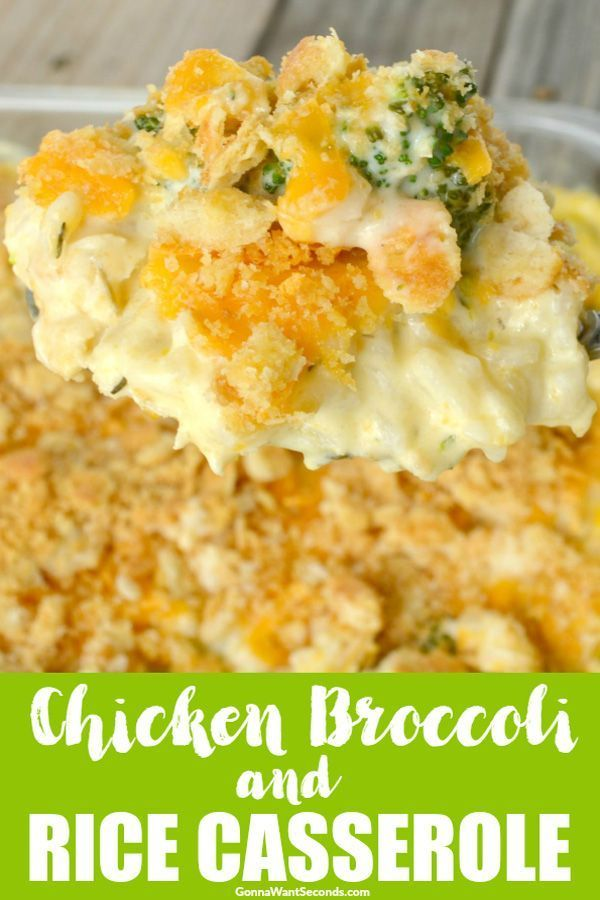 Chicken Broccoli and Rice Casserole images