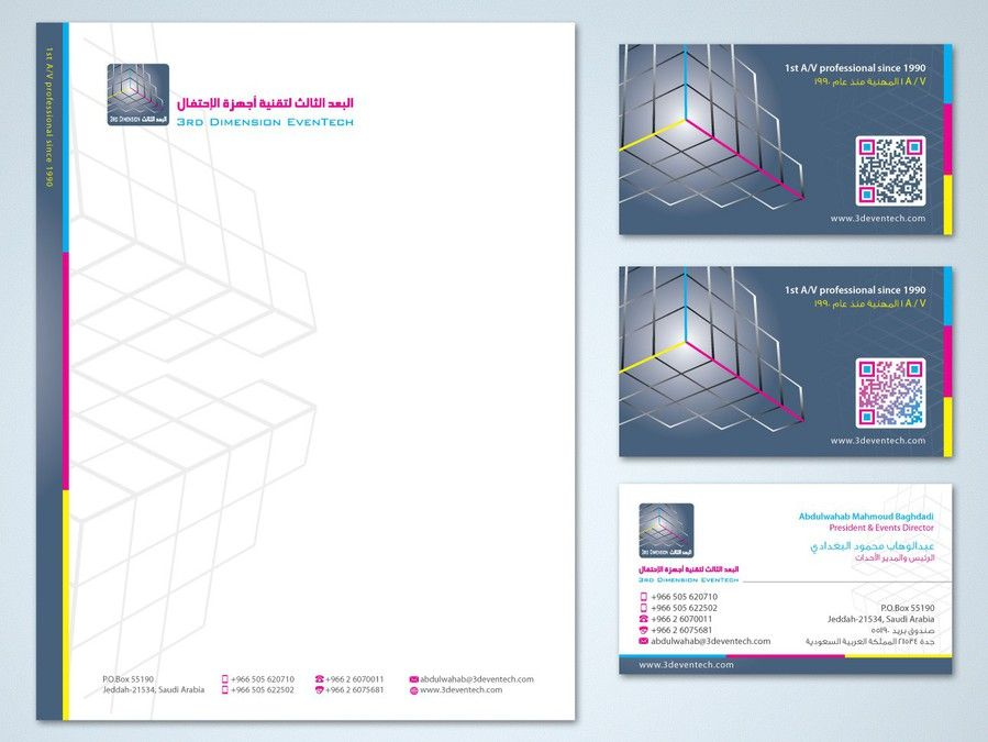 New business card wanted for 3rd Dimension EvenTech by Tcmenk ...