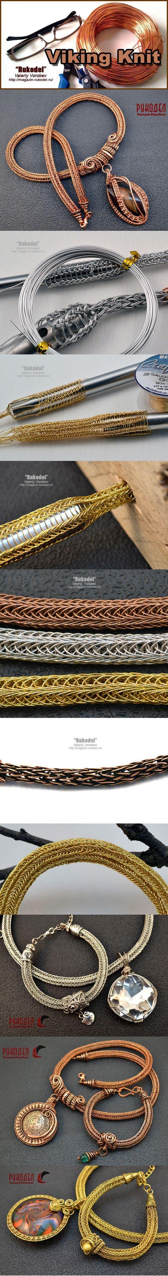 Viking Knit - http://magazin-rukodel.ru/: | Handgefertigter Schmuck ...