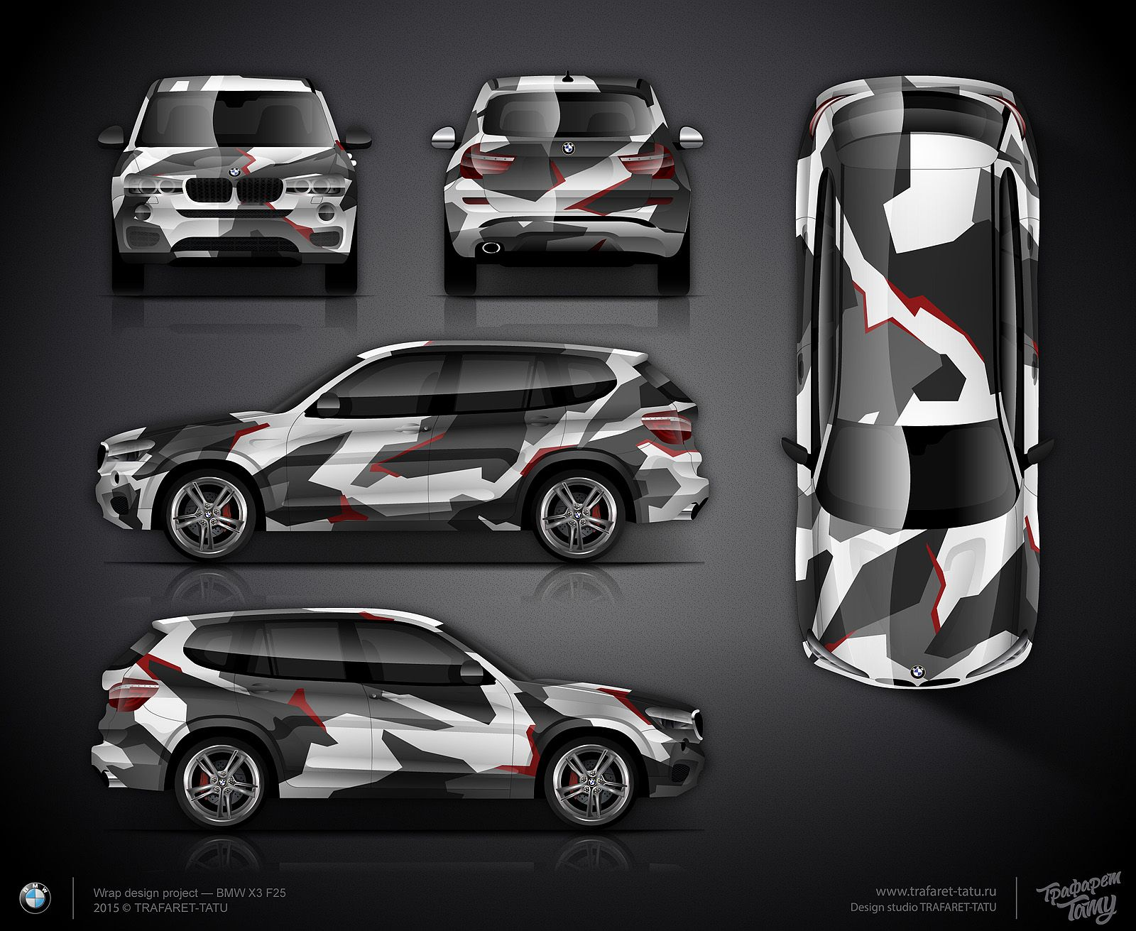 Geometric Camo Wrap Design For Bmw X3 F25 Car Wrap