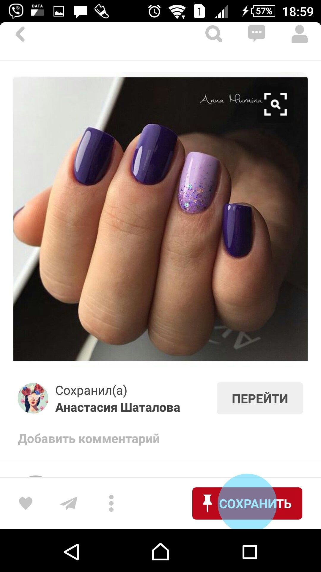 Two Toned Purple Purple Nail Designs Purple Gel Nails Purple