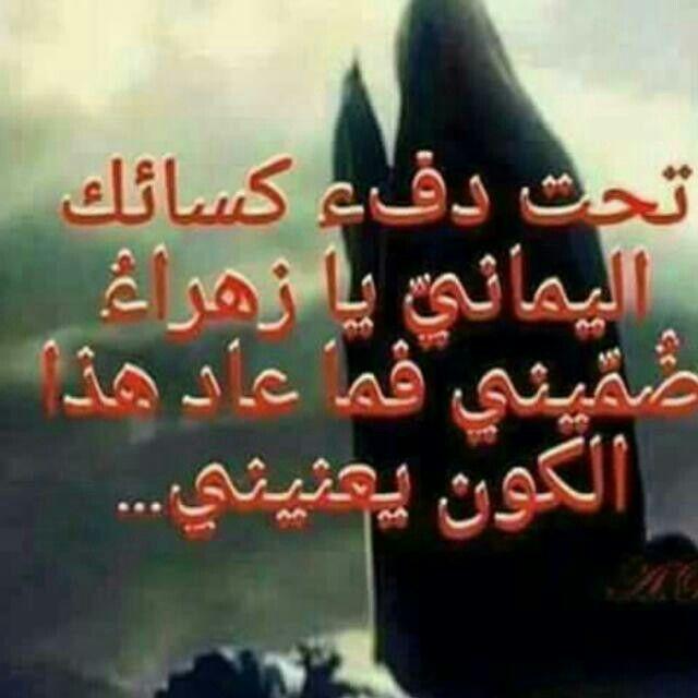 يا زهراء Knowledge Quotes Islam Human Eye