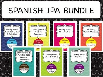 Spanish Integrated Performance Assessment Ipa Bundle  Spanish