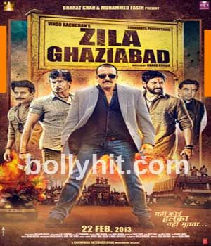 zila ghazi abbas indian movie