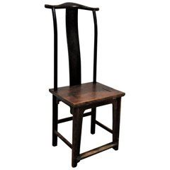 Antique Chinese Yoke Back Chair  sc 1 st  Pinterest & Antique Chinese Yoke Back Chair | chair | Pinterest | Vintage chairs ...