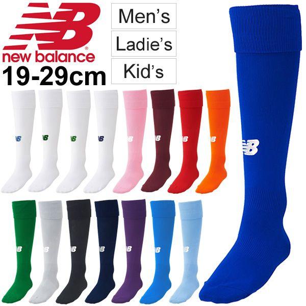 new balance football socks