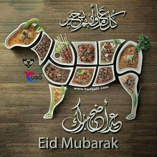 Eidul Adha Mubarak Eid Al Adha Greetings Happy Eid Mubarak