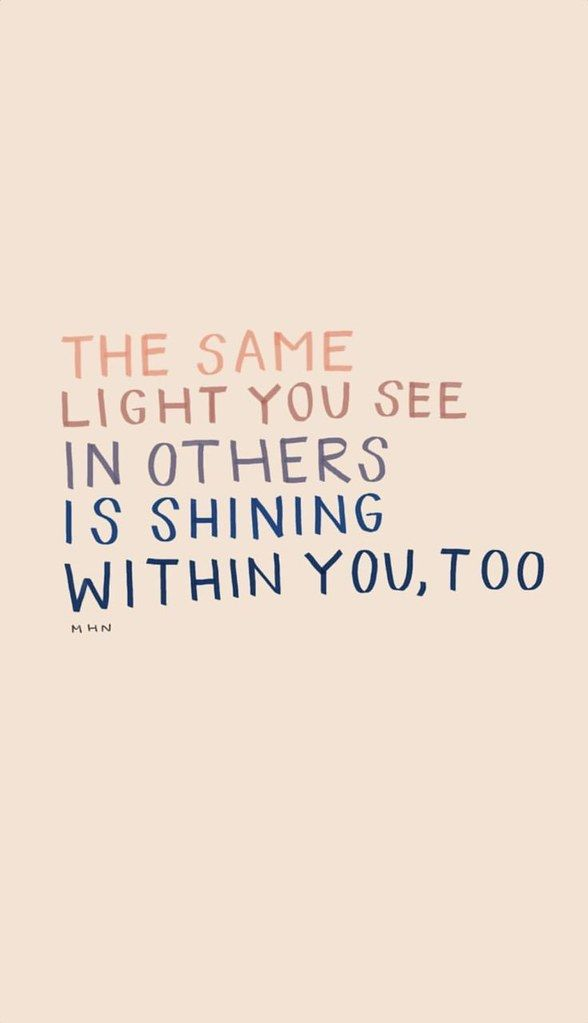 Inspirational And Motivational Quotes :it shines within you