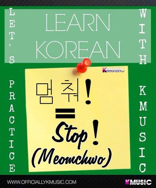 Image via We Heart It #Learning #Korean #Words