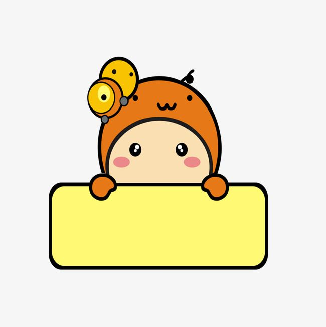 Cute Clipart Cartoon Hand Painted Character Instruction Bulletin Hand Painted Signs Clipart สต กเกอร ร ปลอก การออกแบบโลโก