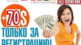 Какие банки дают кредит под низкий процент без страховки