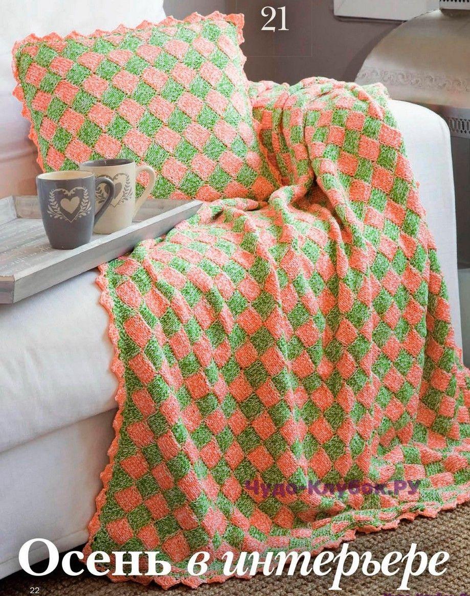 55 Плед и подушка