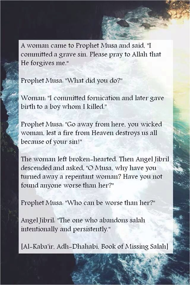 Missing Salah is greater sin than adultery   Allah