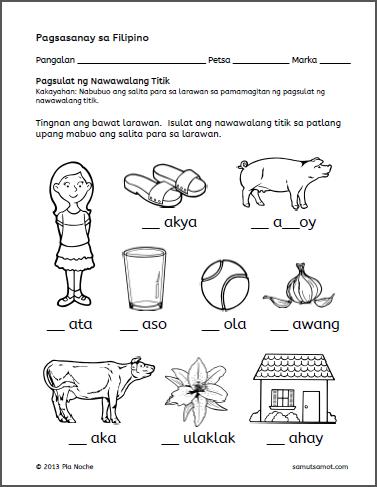 Nawawalang Titik B Kindergarten Worksheets Elementary Worksheets 1st Grade Worksheets