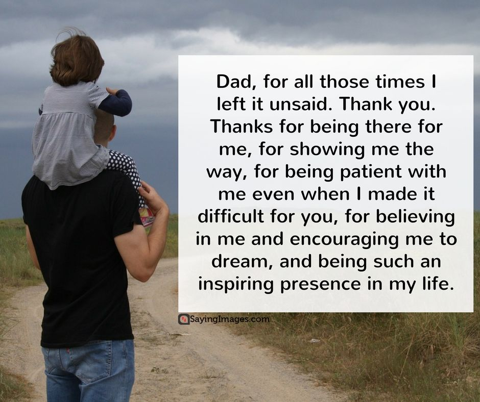 Happy Fathers Day Quotes From Daughters Happy Father's Day Quotes From Daughter | Father's Day Quotes  Happy Fathers Day Quotes From Daughters