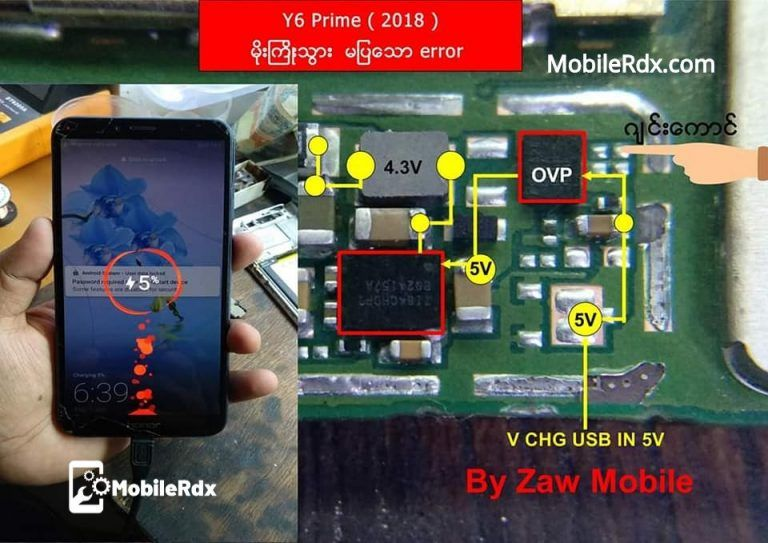 Huawei Y6 Prime 2018 Charging Problem Ways Solution In 2020