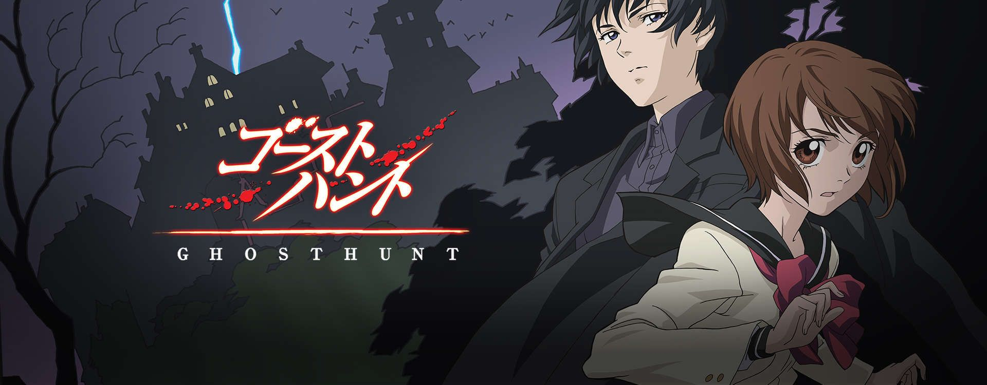 Related image (With images) Ghost hunt anime, Ghost