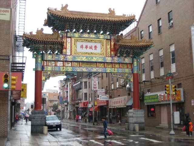I Love Chinatown In My Hometown Of Philadelphia Pa This Photo Was Taken April 2011 And I Ve Been Enjoying Great Chinese F Arch Street Chinese Pagoda Hometown