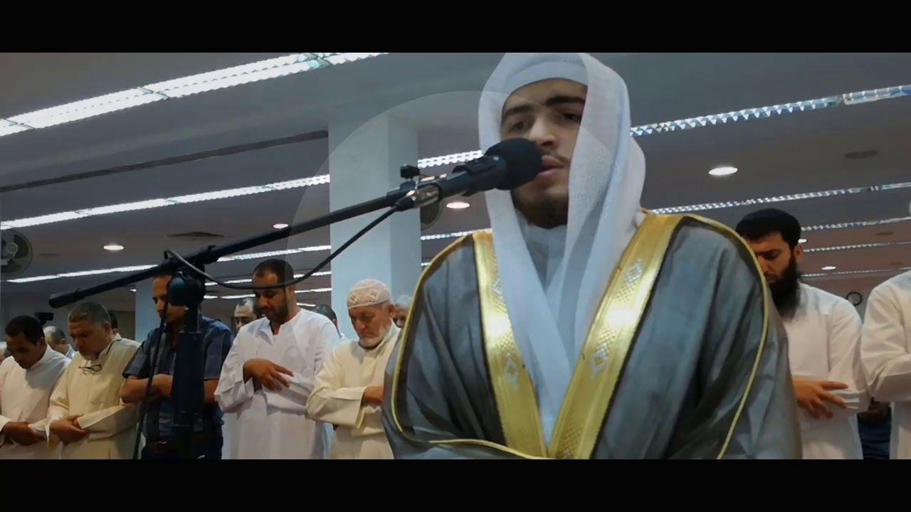 Best Quran Recitation in the World 2018 || by Sheikh Abdel