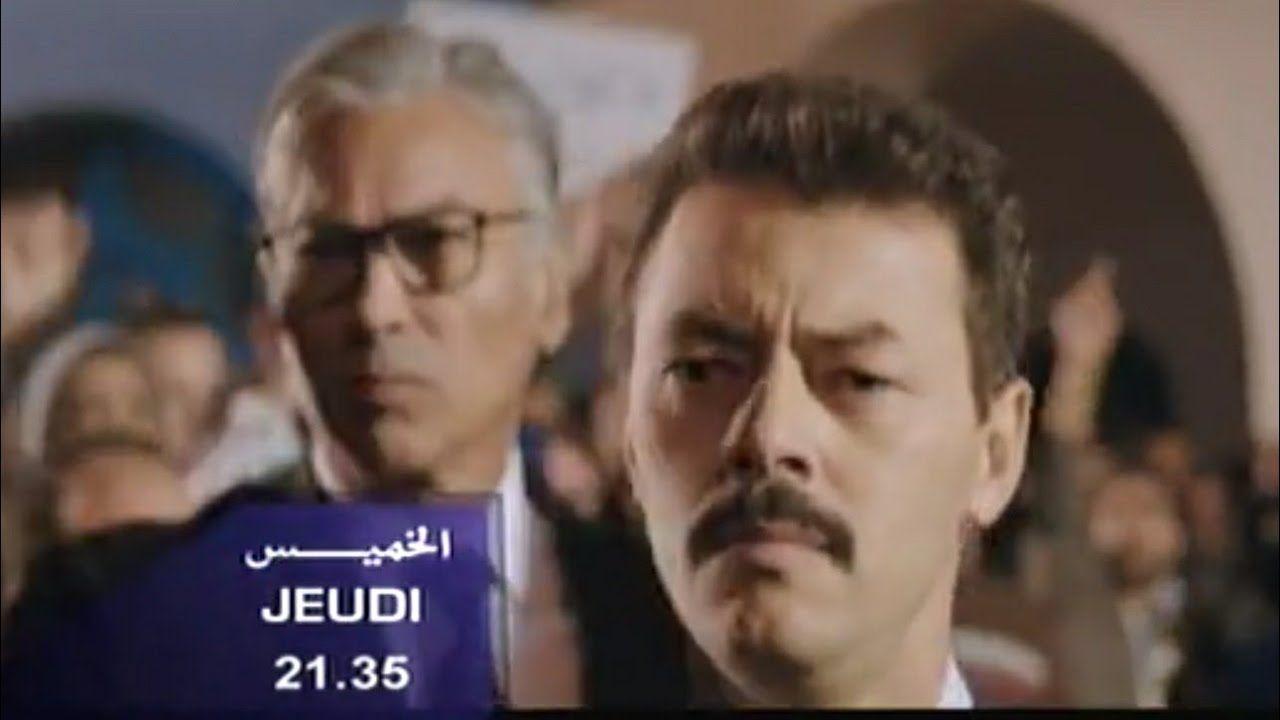 مسلسل عين الحق - الحلقة 33 الثالثة والثلاثون كاملة مباشرة HD